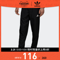 adidas 阿迪达斯 DW6869 男装足球长裤