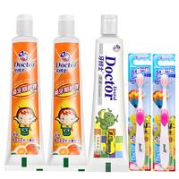 儿童牙膏3支+牙刷2支