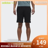 adidas neo 男子 短裤 DM2182
