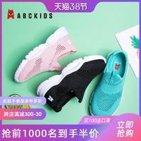 abckids童鞋 春季新款网面透气儿童鞋子男童女童飞织休闲运动鞋潮