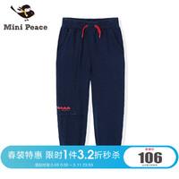 minipeace 太平鸟 男童春秋休闲针织裤