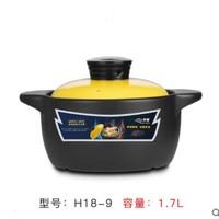 南海 万宝砂锅炖锅煲汤家用石锅 1.7L