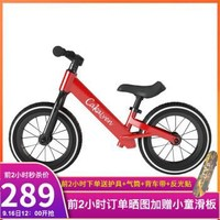 Cakalyen  儿童自行车 12寸