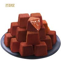 态好吃 松露型巧克力 100g *3件