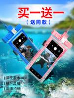 手机防水袋外卖专用骑手游泳潜水套触屏通用密封保护套苹果手机袋