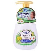 日本进口 花王(KAO)碧柔泡沫型洗手液 清新香草味 230ml 细腻泡沫 弱酸成分 *5件