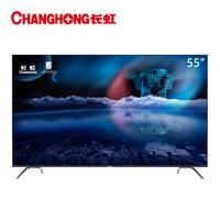 CHANGHONG 长虹 55D4P 55英寸 4K 液晶电视