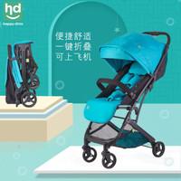 小龙哈彼 LC569-V194 婴儿推车轻便折叠避震高景 可坐躺-可上飞机
