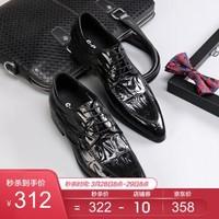 CGNP/村哥牛皮尖头皮鞋男士商务正装鞋英伦休闲鳄鱼纹皮鞋 黑色 40 *2件