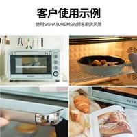 柏翠(petrus)电烤箱 家用全自动 45L大容量 多功能智能烘焙商用 陶瓷油内胆 独立控温PE5450浅雾蓝