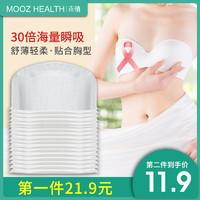 防溢乳垫哺乳期防漏一次性超薄夏季透气隔奶溢乳贴防溢奶垫100片