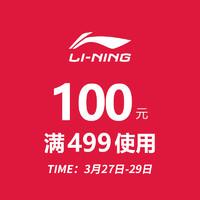 李宁官方网络旗舰店
