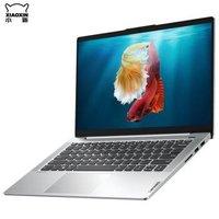 联想(Lenovo)小新Air14 2020英特尔酷睿i7 14英寸全面屏轻薄笔记本电脑(i7-1065G7 16G 512G MX350 100%sRGB)