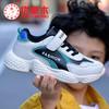 儿童鞋子男童运动鞋2020新款小童老爹秋款潮春秋季休闲中大童春鞋