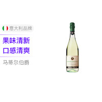 马蒂尔伯爵白起泡葡萄酒 750ml *3件