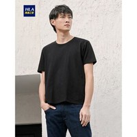 HLA海澜之家短袖T恤男2019春季新品圆领弹力无缝