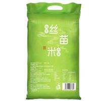 燕之坊 大米丝苗米 10kg *2件 +凑单品