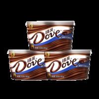 德芙牛奶巧克力碗装 榛仁葡萄干243g*3碗