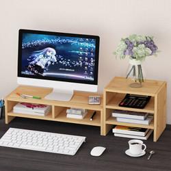 家乐铭品 电脑桌增高架电脑显示器支架便携桌面屏幕托架办公室置物架键盘收纳架书架储物架子 ZC2610-S