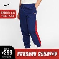 耐克 男子梭织长裤 NIKE SPORTSWEAR WINDRUNNER CJ5485 CJ5485-492 L
