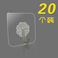 20個裝 透明掛鉤
