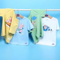 宝宝半袖女童装2020新款潮牌小猪中小儿童t恤男短袖韩版圆领衫夏