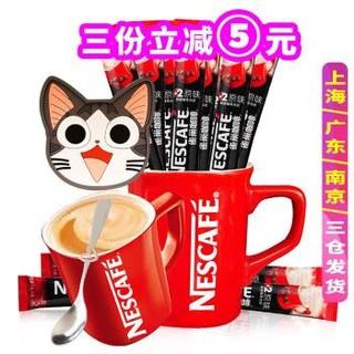 雀巢(Nestle)速溶咖啡粉 原味30条 *3件