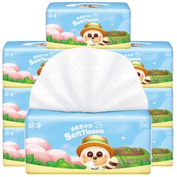 纤净 绵柔款 抽纸三层加厚*8包居家抽取式面巾纸 *3件