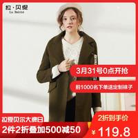 拉贝缇 羊毛大衣 60007028