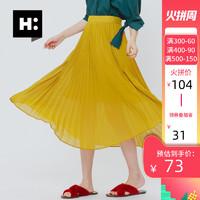 H:CONNECT夏季新款半身裙韩国风琴百褶雪纺大裙摆仙女半身裙 *2件