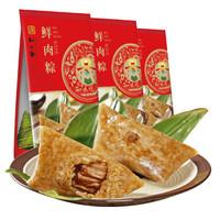 知味观中华老字号 鲜肉粽3袋装840g 端午粽子散装 早餐食品 *2件