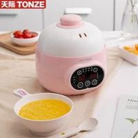 天际(TONZE)电炖锅 隔水炖 宝宝辅食燕窝煮粥煲汤锅 DGD8-8BWG 0.8L