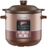 天际(TONZE)电炖锅 电炖盅 紫砂锅电砂锅 养生煮粥煲汤锅 DGD40-40ND 4L