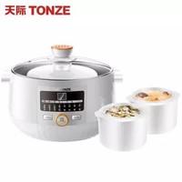 天际(TONZE)电炖锅 电炖盅隔水炖 煮粥煲汤锅 燕窝炖盅 1锅3胆DGD18-18BG 1.8L