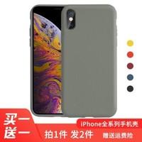 巧友 iphone系列 手机壳