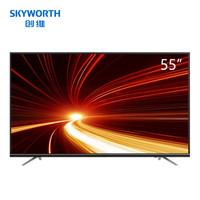 Skyworth/创维  闪电侠 55英寸HDR人工智能4K超高清智能电视机(黑色)