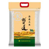稻可道 苏北大米 兴化大米  粳米5kg(需用plus券) *4件