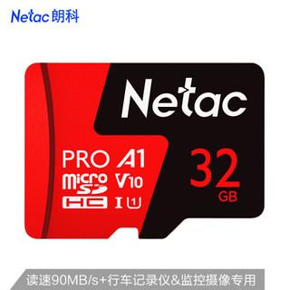 Netac 朗科 PRO MicroSDXC A1 UHS-I U1 TF存储卡 32GB