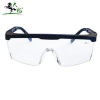 大杨AL828罗卡防护眼镜 防镜片雾化防冲击防风沙护目镜 铁路打磨防飞溅可调镜架骑行运动安全眼镜 定制