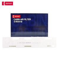 DENSO/电装 空调滤清器 DA261401-2800