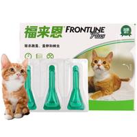 FRONTLINE 福来恩 猫咪体外驱虫滴剂 猫用3支盒装