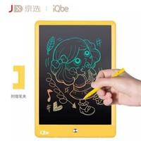 京选 iQbe 液晶手写板 10英寸 柠檬黄