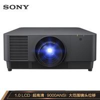 索尼(SONY) VPL-F905ZL投影机(高清宽屏 9000流明 中大型会议 激光投影仪)