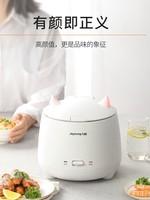 九阳电饭煲饭锅小型迷你多功能家用1