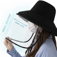 FOOXMET 凤谜可脱卸包围式飞沫帽