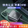 图拉斯 18w/30W苹果PD充电器 Type-C快充插头  PD快充线 *3件