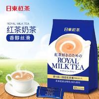 日本进口 日东红茶北海道皇家奶茶经典速溶网红冲饮袋装现货