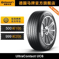 德国马牌轮胎195/60R16 89H FR ULTC UC6适用于骐达轩逸长城C2 *3件