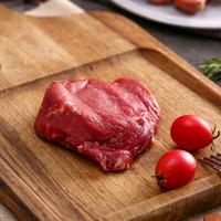 京东PLUS会员:AFFCO 新西兰原包进口PS级原切菲力牛排160g(或西冷牛排240g) *6件