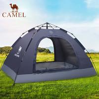 CAMEL新款骆驼户外帐篷 2人家庭野外单层野外全自动野营帐篷